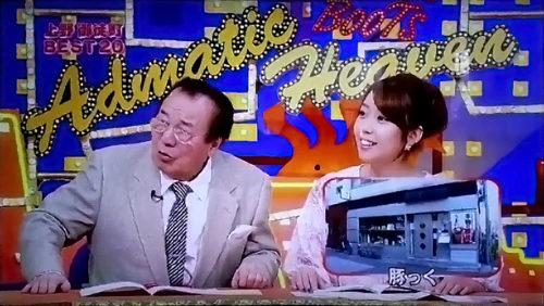 TV TOKYO アド街ック天国で放送されました。